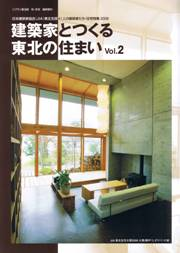 カタログ_表紙w180