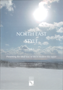 NORTH EAST STYLE vol.1
