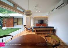 美しく暮らす 東北のデザイン住宅 掲載P